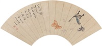 花蝶图 扇面 设色纸本 by pu ru