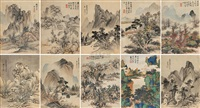 仿古山水 (landscape) (album w/10 works) by lan ying and qi zhijia