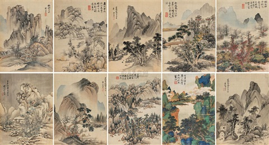 仿古山水 landscape album w10 works by lan ying and qi zhijia
