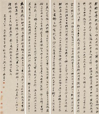 """行书""""四十二章经"""" (in 4 parts) by liang tongshu"""