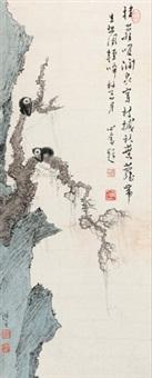 双猿图 立轴 设色纸本 by pu ru and yang shuzhen
