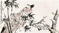 国画 by hu shuang'an, xu linlu and bai xueshi