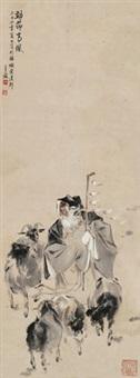劲节高风 立轴 设色纸本 by liang youming