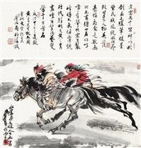 快马图 立轴 设色纸本 by huang zhou