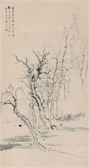 untitled by chen shizeng and xiao junxian