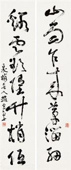 草书七言联 立轴 水墨纸本 by zhao yunhe