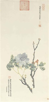 peony by empress dowager cixi