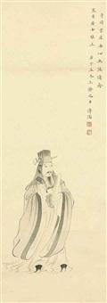 scholar by pu ru