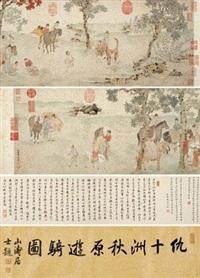 秋原游骑图 by qiu ying