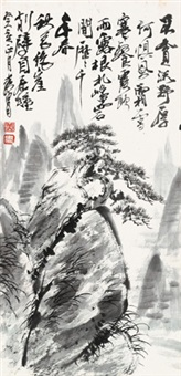松壑图 by huang zhou