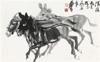 三驴图 by huang zhou