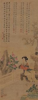 庭院仕女 立轴 设色绢本 by huang shanshou