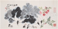 still life with chinese cabbages, radishes, and mushrooms by zhang daqian