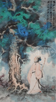 a scholar walking with a cane in a blue and green landscape by zhang daqian