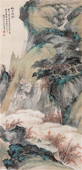 hanging scroll by you xiaoyun