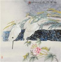 双鹭戏池 by liu shu