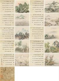 十万图 册页 设色纸本 (album of 10) by hong wu