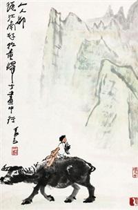 牧童看山 by li keran