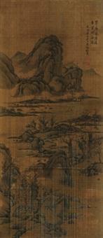 冥川谷深 by tang dai