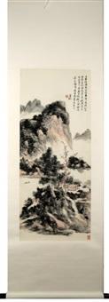 hanging scroll painting by huang binhong