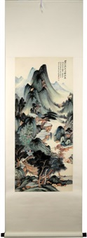 hanging scroll painting by zhang daqian