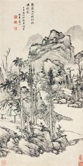 仿倪黄山水 by hong wu
