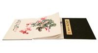 portable landscape painting album by qi liangzhi