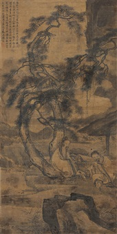 松泉清听图 (landscape and figure) by ma yuan