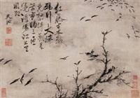 枯木寒鸦图 by xu wei