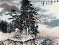 untitled by xiao jianchu