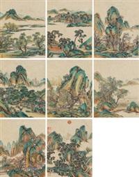 山水 (album of 8) by qiu ying