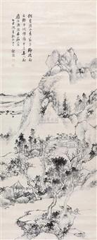 untitled by wang dalai