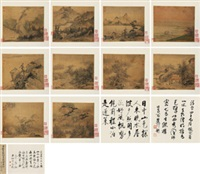 仿古山水 (album of 10; + calligraphy of 3) by zhang zongcang