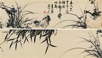 兰石新重图 by xu wei