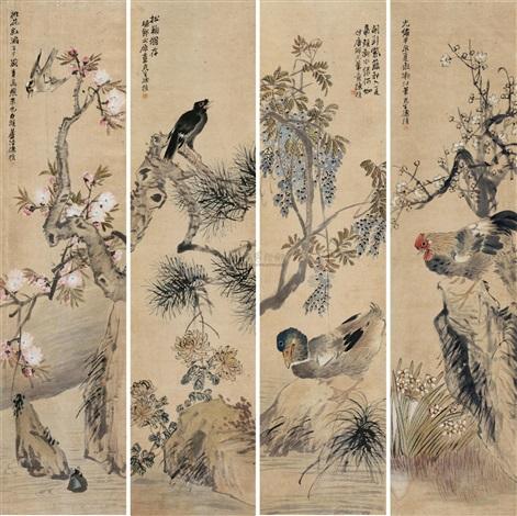 花鸟 in 4 parts by xu zhen