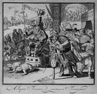 arlequin furieux et pantagion triumphat by romeyn de hooghe