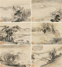 山水册 (八帧) (album of 8) by qian dong