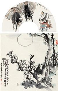 高原行 (2 works) by liu dawei