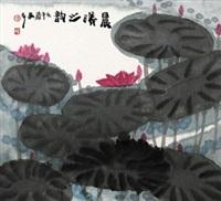 晨曦之韵 by zhou shaohua