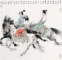 唐人驭马图 by liu dawei