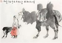 塞上牧趣图 镜心 设色纸本 by liu dawei