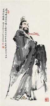 柳亚子诗意图 立轴 设色纸本 by fan zeng