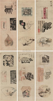 博古 (in 6 parts) by ma xisan