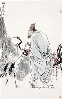 梅妻鹤子 by liu dawei