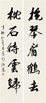行书五言联 (couplet) by liu dawei