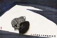 雪域神魂 by zhou shaohua