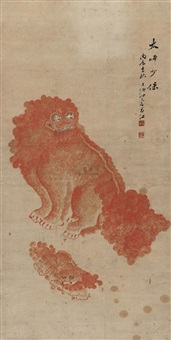 太狮少保 (lion) by huang wei