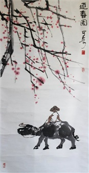 peach blossom and by li keran