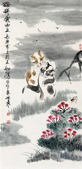 踏祥云而至 by li kuhan