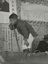 chinese actors in a propaganda play by robert capa